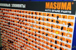 Отзывы о производителе MASUMA