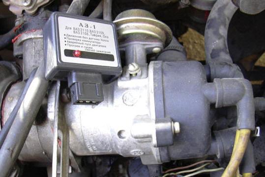 ВАЗ 2109 A3-1 аварийное зажигание